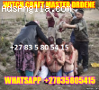 Get back lost lover in 3 days Call Drdene