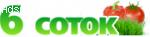 Высоторез для обрезки деревьев купить в Москве