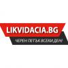 ЛИКВИДАЦИЯ.БГ - Нови електроуреди от висок клас с леки козме