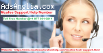 Dial our Mcafee help number for McAfee activation process gu