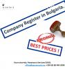 Company registration in Bulgaria. Register for 3 days.