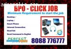 741 Part time Job | PMS offers online Captcha - Data Entry J