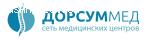 Лечение спины в Жуковском